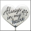 Always in My Heart - Pewter Garden Stake