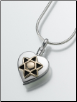 Sterling Silver, 14K White or 14K Yellow Gold Star of David Pendant