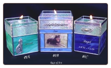 Stained Glass Oil Candle Pet Urn